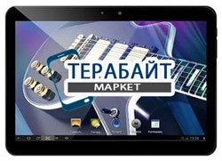 Тачскрин для планшета Explay XL2 3G - фото 16574