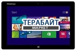 Тачскрин для планшета Prestigio MultiPad PMP810F 3G Pro - фото 16590