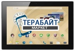 Тачскрин для планшета Prestigio MultiPad 4 PMP7110D3G - фото 16591