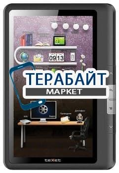 Тачскрин для планшета teXet TB-709A - фото 16606