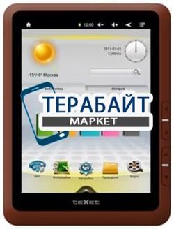 Тачскрин для планшета teXet TB-727A - фото 16608