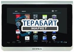Тачскрин для планшета SUPRA M127G - фото 16659