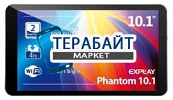 Тачскрин для планшета Explay Phantom 10.1 - фото 17061