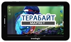 Тачскрин для планшета Treelogic Brevis 712DC 3G - фото 17095