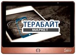Тачскрин для планшета Enot N125 - фото 17173