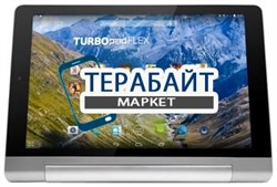 Тачскрин для планшета TurboPad Flex 8 - фото 17299