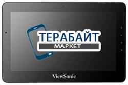 Тачскрин для планшета Viewsonic ViewPad 10Pro - фото 17317
