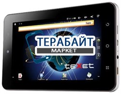 Тачскрин для планшета teXet TM-7022 - фото 17332