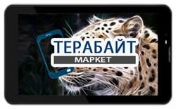 Тачскрин для планшета Irbis TG72 - фото 17377