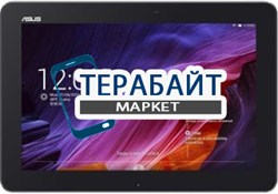 Тачскрин для планшета ASUS Transformer Pad TF103CX-1A015A - фото 17496