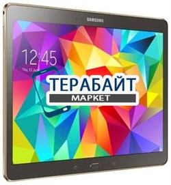 Тачскрин для планшета Samsung Galaxy Tab S 10.5 SM-T805 - фото 17510