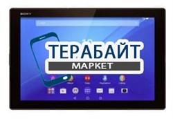 Тачскрин для планшета Sony Xperia Z4 Tablet - фото 17515
