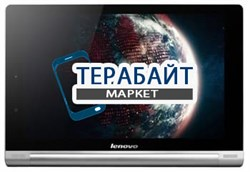 Тачскрин для планшета Lenovo Yoga Tablet 10 HD+ - фото 17532