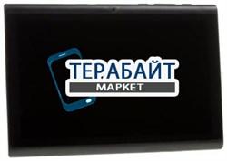 Аккумулятор для планшета DNS AirTab E73 - фото 17750