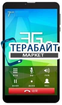 Аккумулятор для планшета Teclast X70 3G - фото 17797