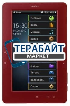 Аккумулятор для электронной книги teXet TB-721HD - фото 17865