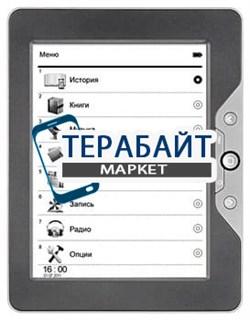 Аккумулятор для электронной книги teXet TB-116 - фото 17867