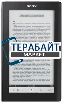 Аккумулятор для электронной книги Sony PRS-900 Daily Edition - фото 17891