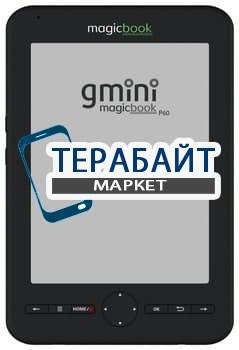 Аккумулятор для электронной книги Gmini MagicBook P60 - фото 17892