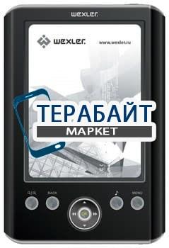 Аккумулятор для электронной книги WEXLER .BOOK E5001 - фото 17893
