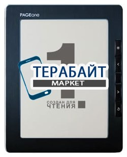 Аккумулятор для электронной книги SemiDevices PAGEone NPR-0630L - фото 17899
