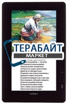 Аккумулятор для электронной книги teXet TB-710HD - фото 17903