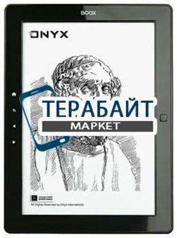 Аккумулятор для электронной книги ONYX BOOX M91S Odysseus - фото 17908