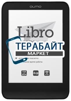Аккумулятор для электронной книги Qumo Libro TouchLux - фото 17918