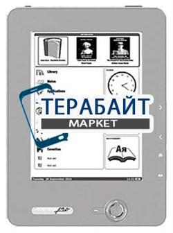 Аккумулятор для электронной книги PocketBook Pro 912 - фото 17924