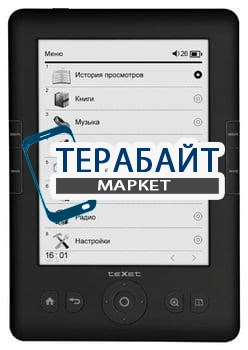 Аккумулятор для электронной книги teXet TB-106 - фото 17937