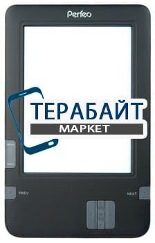 Аккумулятор для электронной книги Perfeo PBB-608W - фото 17944
