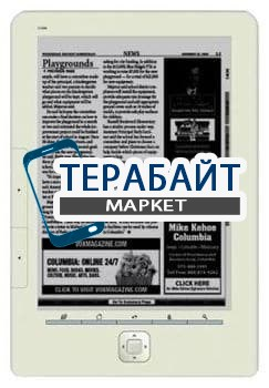 Аккумулятор для электронной книги LBook A9 - фото 17951