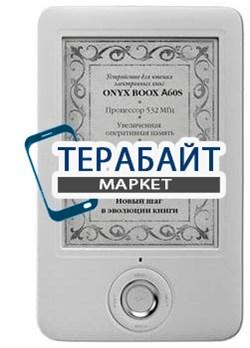 Аккумулятор для электронной книги ONYX BOOX A60S - фото 17953