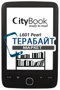Аккумулятор для электронной книги effire CityBook L601 Pearl - фото 17955