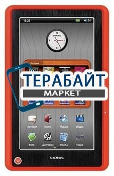 Аккумулятор для электронной книги teXet TB-750HD - фото 17956