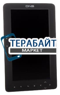 Аккумулятор для электронной книги DNS Airbook TMX701 - фото 17959
