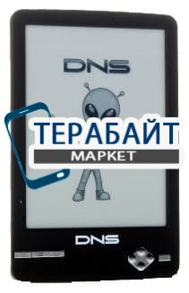 Аккумулятор для электронной книги DNS Airbook ETJ601 - фото 17960