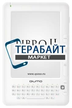 Аккумулятор для электронной книги Qumo Libro II - фото 17971