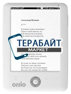 Аккумулятор для электронной книги ORSiO b753 - фото 17977