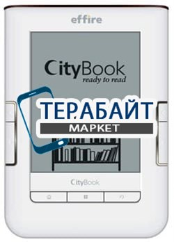 Аккумулятор для электронной книги effire CityBook T3G - фото 17981