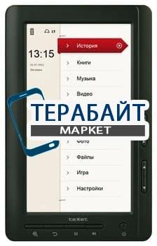 Аккумулятор для электронной книги teXet TB-720HD - фото 17987