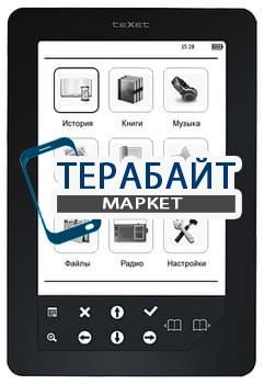 Аккумулятор для электронной книги teXet TB-206 - фото 17989