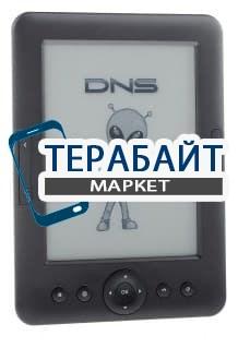 Аккумулятор (акб) для электронной книги DNS Airbook EB602 - фото 17992