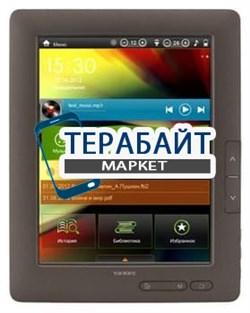 Аккумулятор для электронной книги teXet TB-890HD - фото 18001