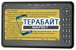 Аккумулятор для электронной книги Espada E-71V - фото 18004