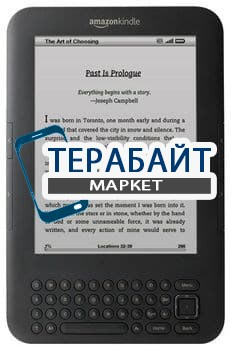 Аккумулятор для планшета Amazon Kindle Keyboard 3G - фото 18005