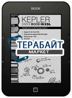 Аккумулятор для электронной книги ONYX BOOX i63SL KEPLER - фото 18017