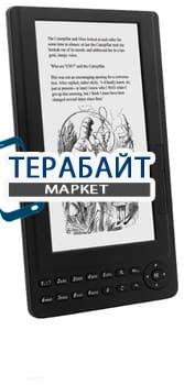Аккумулятор для электронной книги iconBIT HDB77LED 8Gb - фото 18028