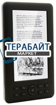 Аккумулятор для электронной книги iconBIT HDB57LED 4Gb - фото 18029