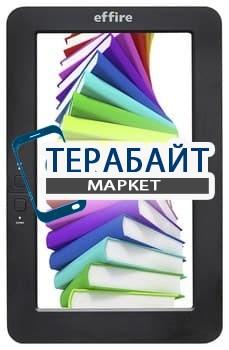 Аккумулятор для электронной книги effire ColorBook TR702 - фото 18049